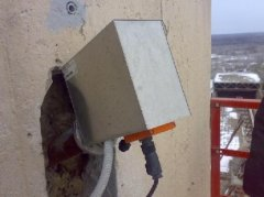 Cementa fabrika CEMEX